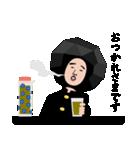 石田川炭夫のスタンプ(個別スタンプ:05)