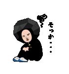 石田川炭夫のスタンプ(個別スタンプ:09)