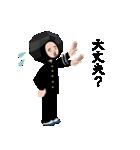 石田川炭夫のスタンプ(個別スタンプ:12)