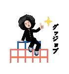 石田川炭夫のスタンプ(個別スタンプ:15)