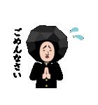 石田川炭夫のスタンプ(個別スタンプ:19)