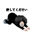 石田川炭夫のスタンプ(個別スタンプ:20)
