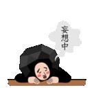 石田川炭夫のスタンプ(個別スタンプ:22)