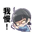 ジュンちゃんファミリー(個別スタンプ:04)