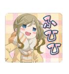 ゆるキャン△ 4つめ(個別スタンプ:10)