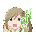 ゆるキャン△ 4つめ(個別スタンプ:13)