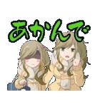 ゆるキャン△ 4つめ(個別スタンプ:14)