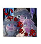 ゆるキャン△ 4つめ(個別スタンプ:17)