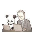 【ケイゴ式】言葉は不要なシュールスタンプ(個別スタンプ:14)