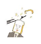 【ケイゴ式】言葉は不要なシュールスタンプ(個別スタンプ:19)