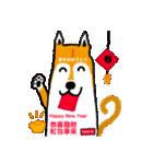 Lucy 新年おめでとう(個別スタンプ:02)