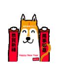 Lucy 新年おめでとう(個別スタンプ:03)
