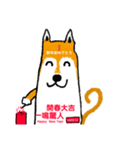 Lucy 新年おめでとう(個別スタンプ:04)