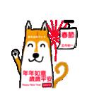 Lucy 新年おめでとう(個別スタンプ:06)