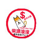 Lucy 新年おめでとう(個別スタンプ:09)