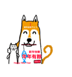 Lucy 新年おめでとう(個別スタンプ:10)