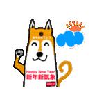 Lucy 新年おめでとう(個別スタンプ:11)