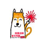 Lucy 新年おめでとう(個別スタンプ:12)