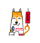 Lucy 新年おめでとう(個別スタンプ:13)
