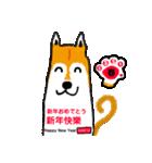 Lucy 新年おめでとう(個別スタンプ:15)