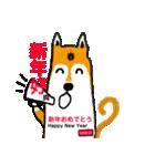 Lucy 新年おめでとう(個別スタンプ:18)