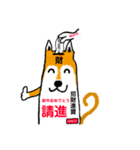 Lucy 新年おめでとう(個別スタンプ:19)