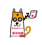 Lucy 新年おめでとう(個別スタンプ:22)