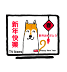 Lucy 新年おめでとう(個別スタンプ:28)