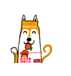 Lucy 新年おめでとう(個別スタンプ:37)