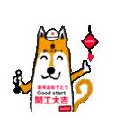 Lucy 新年おめでとう(個別スタンプ:38)