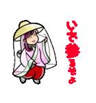 タイムスリップ平安風2(個別スタンプ:01)