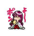 タイムスリップ平安風2(個別スタンプ:03)