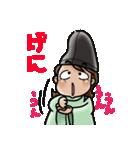 タイムスリップ平安風2(個別スタンプ:04)