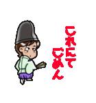 タイムスリップ平安風2(個別スタンプ:05)