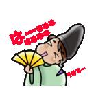 タイムスリップ平安風2(個別スタンプ:07)