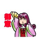 タイムスリップ平安風2(個別スタンプ:09)