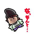 タイムスリップ平安風2(個別スタンプ:10)