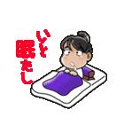 タイムスリップ平安風2(個別スタンプ:12)