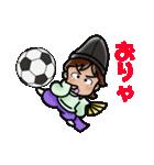 タイムスリップ平安風2(個別スタンプ:13)