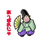 タイムスリップ平安風2(個別スタンプ:15)