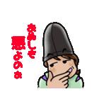 タイムスリップ平安風2(個別スタンプ:16)
