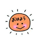 日常会話スタンプ☆シンプル記号(個別スタンプ:01)