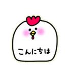日常会話スタンプ☆シンプル記号(個別スタンプ:02)