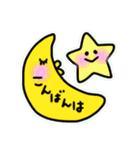 日常会話スタンプ☆シンプル記号(個別スタンプ:03)