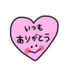 日常会話スタンプ☆シンプル記号(個別スタンプ:04)