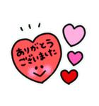 日常会話スタンプ☆シンプル記号(個別スタンプ:06)