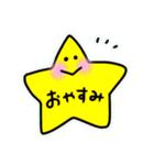 日常会話スタンプ☆シンプル記号(個別スタンプ:07)