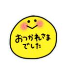 日常会話スタンプ☆シンプル記号(個別スタンプ:08)
