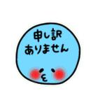 日常会話スタンプ☆シンプル記号(個別スタンプ:11)