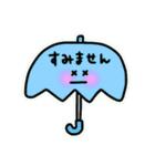 日常会話スタンプ☆シンプル記号(個別スタンプ:12)